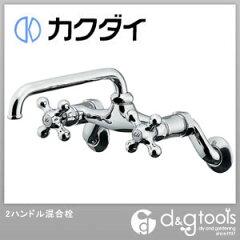 カクダイ 2ハンドル混合栓(混合水栓) (124-105)