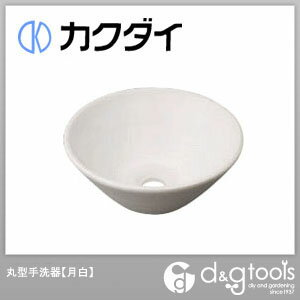 カクダイ 丸型手洗器 月白 493-011-W