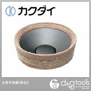 カクダイ 丸型手洗器 砂丘 493-024-SG