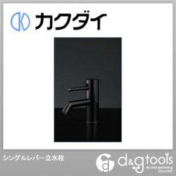 カクダイシングルレバー立水栓(716-206-13)KAKUDAI混合栓洗面用シングルレバー混合栓
