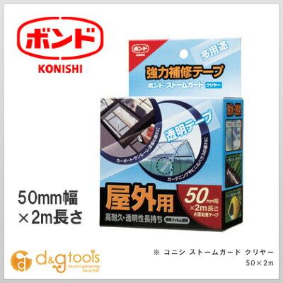 コニシ ボンド ストームガード クリヤー 強力補修テープ 50mm×2m (#04929)