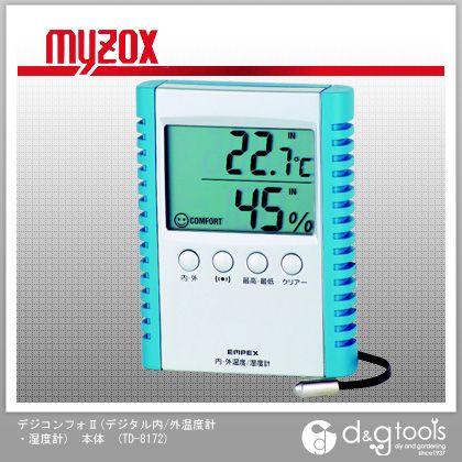 マイゾックス デジコンフォII (デジタル内/外温度計・ 湿度計) 本体 (TD-8172) 湿度計 湿度