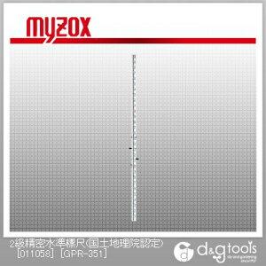 マイゾックス 2級精密水準標尺(国土地理院認定)[011058]3m×2段(1本) GPR-351