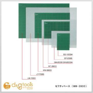 ムラテックKDS カッターマット セフティベース ソフトタイプ (MM-3900) カッターマット カッターマット カッティングマット マット シート
