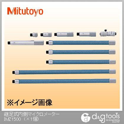 計測工具, マイクロメーター  (137-205) IMZ-1500