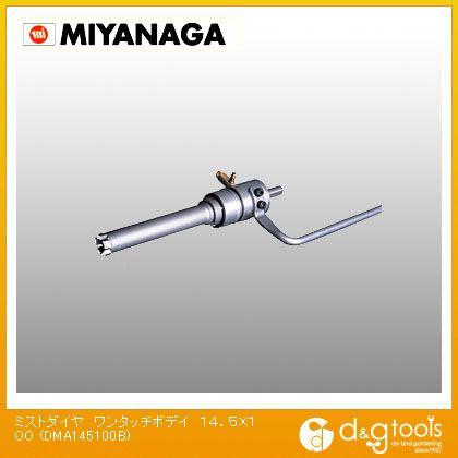 穴あけ工具用アクセサリ, 穴あけビット単品  DMA145100B