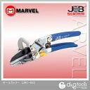 ジョブマスター モールカッター JMC-450