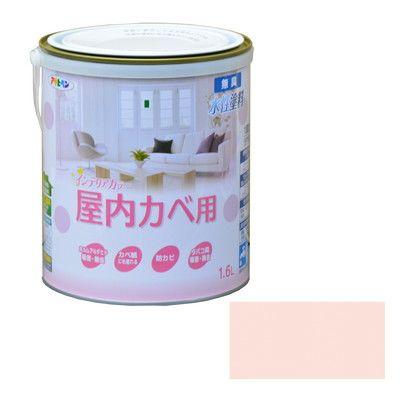 アサヒペン NEW水性インテリアカラー屋内カベ用無臭水性塗料 パステルピンク 1.6L