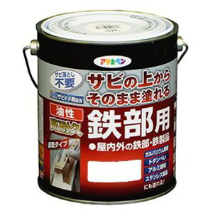 アサヒペン 油性高耐久鉄部用 0.7L