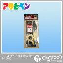 アサヒペン アイロン貼りふすま紙貼りセット(マスキングテープ、ステンレスカット定規、カッターナイフ) 946