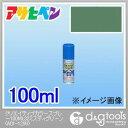 簡単スプレー塗料アサヒペン クリエイティブカラースプレー 100ml 32 ミスティグリーン マット...