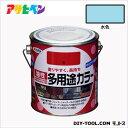 アサヒペン 油性多用途カラー 水色 0.7L 塗料 ペンキ 油性 油性塗料 油性ペンキ ペンキ塗料