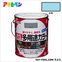 アサヒペン 油性多用途カラー 水色 1.6L 塗料 ペンキ 油性 油性塗料 油性ペンキ ペンキ塗料