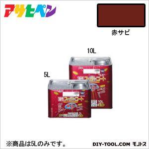 アサヒペン 油性スーパーコート 赤さび 5L ペンキ