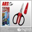 アルス NEWクラフトチョキ鋏(CRAFT Choki) 工具 ブラック (KG-330H-BK) アルス クラフト・手芸・特殊用はさみ ARS