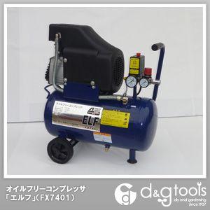 エア工具本体, エアコンプレッサ  FX7401