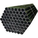 アルインコ 単管ピン付き 48.6MMX2M (TK2M) 1本