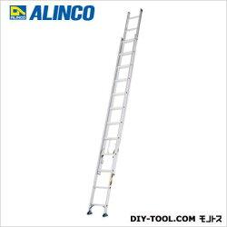 アルインコ2連はしご(伸縮ハシゴ)5.24m(JXV-52D)アルインコALINCO2連はしご梯子ハシゴはしご