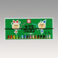サクラクレパス クレヨン太巻16色(ゴム紐付) (LY16R)  文具・OA機器 文具・事務用品