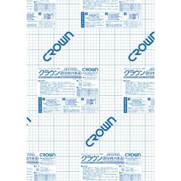 クラウン クラウンオリジナルのり付パネル 5mm厚 (CR-NP5A2)  文具・OA機器 文具・事務用品