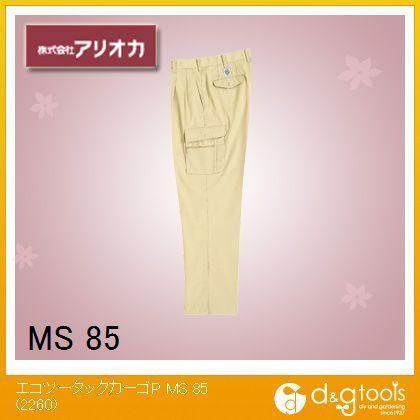 アリオカ 作業着(作業服) エコツータックカーゴパンツ MS(マスタード) 85 (2260)