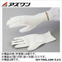 アズワン PUクール手袋オーバーロック 大箱 M (2-2131-53) 1箱(10双/袋×30袋入)