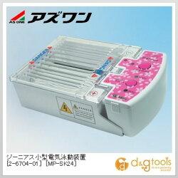 アズワンジーニアス小型電気泳動装置[MP-SK24](2-6704-01)