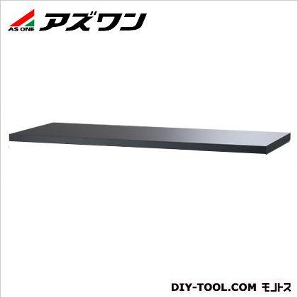 アズワン セフティキャビネット用天板 1800×750×50mm (1-1608-03):DIY FACTORY ONLINE SHOP