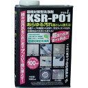 ABC商会 環境対策型洗浄剤ケセルワン(リキッドタイプ) 1L (KSRP01) ABC商会 洗浄剤
