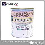 カンペハピオ 水性シリコン多用途塗料 ハピオセレクト 白 1.6L (616-001-16) kanpe 塗料 水性塗料