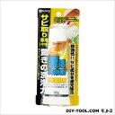 カンペハピオ 復活洗浄剤 サビ取り用 80G 414008