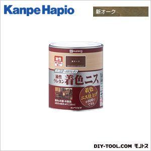 カンペハピオ 油性ウレタン着色ニス 1.6L 新オーク