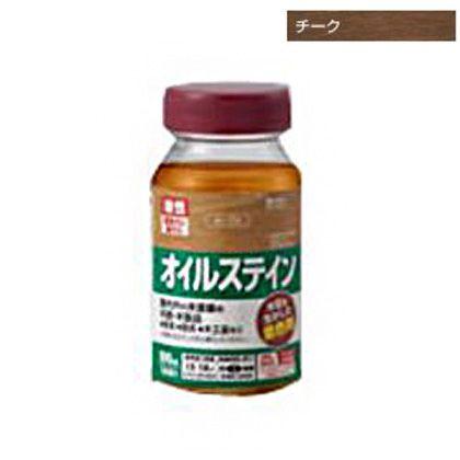 カンペハピオ オイルステインA(木目を生かした着色剤) 300ml チークの写真
