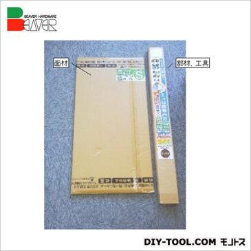 アクリサンデー エコな簡易内窓セット(遮熱・断熱二重窓) ホワイト Sサイズ W900×H900mm以内 (PU-S S WT) アクリサンデー 窓ガラス用