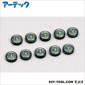 アーテック 小型方位磁石 10個 (8634)