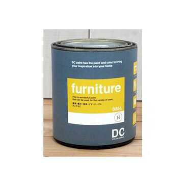 DCペイント Furniture 木製品や木製家具に塗るペンキ 【0310】Sassafras 0.9L (DC-FQ-0310)