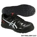 アシックス ウィンジョブ CP103 作業用靴 ブラック×ホワイト 24.5cm FCP103.9001 24.5
