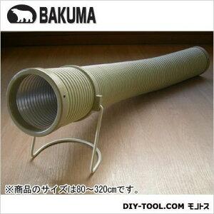 【バクマ工業】 IBF 省エネ温風誘導ダクト/コタツホース 80cm〜320cm (SH-800)
