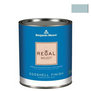 ベンジャミンムーアペイント リーガルセレクトエッグシェル 2?3分艶有り エコ水性塗料 soft chinchilla 1L (Q319-2135-50) Benjaminmoore 塗料 水性塗料