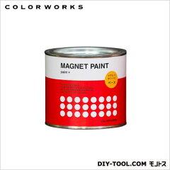 マグネットウォールをつくろう!【エントリーでポイント5倍】カラーワークス マグネットペイント...