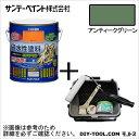 サンデーペイント 明日からはじめるペイントセット(水性塗料エコアクア極アンティークグリーン塗装道具セット) 1.6L