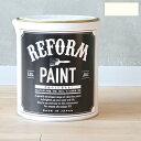 DIY FACTORY リフォームペイント壁紙の上に塗れる水性塗料 バ...