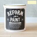 DIY FACTORY リフォームペイント壁紙の上に塗れる水性塗料 シ...