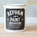 DIY FACTORY リフォームペイント壁紙の上に塗れる水性塗料 エ...