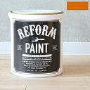 DIY FACTORY リフォームペイント 壁紙の上に塗れる水性塗料 ...