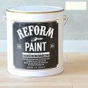 DIY FACTORY リフォームペイント 壁紙の上に塗れる水性塗料 ホワイトグリーン 3L