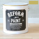 DIY FACTORY リフォームペイント壁紙の上に塗れる水性塗料 黄...