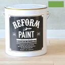 DIY FACTORY リフォームペイント壁紙の上に塗れる水性塗料 宇...