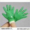 ビニール手袋 L (EA354GE-42)