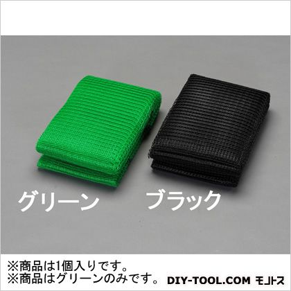 目アイデアネット グリーン 2.0×50m/12mm (EA952AD-102)